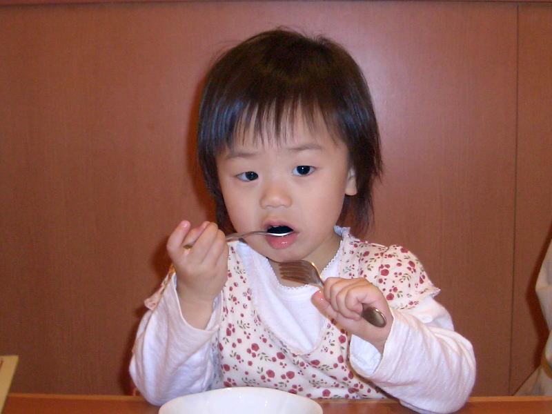 http://sijyou.my.coocan.jp/HOME/yayoi/yayoi-020/ya-6.jpg
